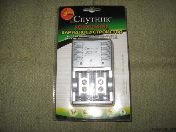 Зарядные устройства: Philips для NiMh аккумуляторов