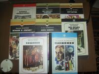 Книги серии Стрела (13 книг).