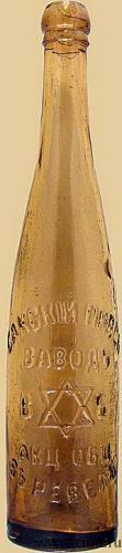 Пивные бутылки Российской Империи.. Фото 1.