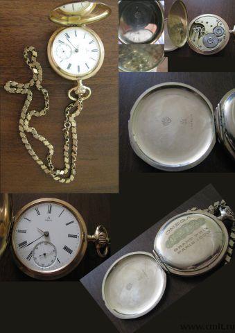 Часы карманные продам часы наличные за золотые деньги продать