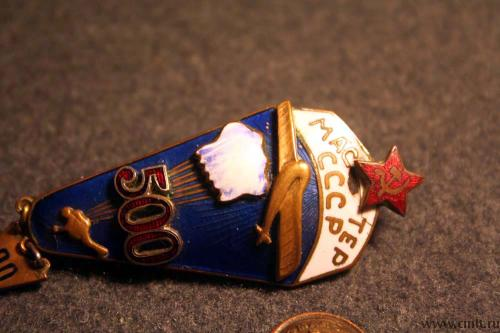 Значки, Знаки, Кресты, Медали куплю. Дорого, в коллекцию.. Фото 8.