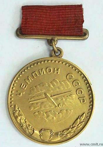 Знаки спортивные, медали Первенство СССР и  куплю. Фото 8.