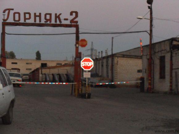 Капитальный гараж 18 кв. м Горняк-2