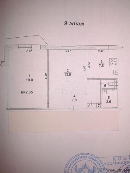 2-комнатная квартира 52,7 кв.м
