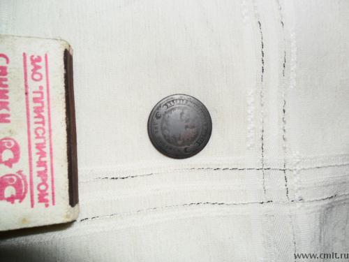 2-копейки 1869года медные отл.сохранность. Фото 4.