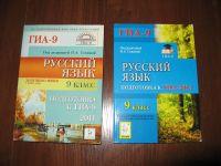 Подготовка к ГИА 2011-2013год издания