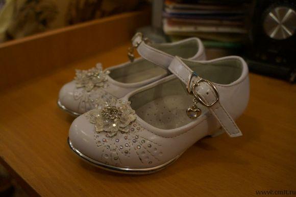 Нарядные  туфельки. Фото 1.