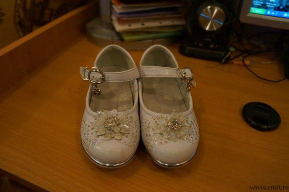 Нарядные  туфельки. Фото 3.