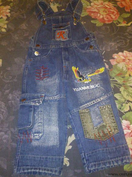 Продам джинсовый комбинизон