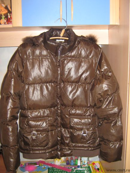 Куртка пуховик р.50