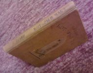 Ильин М. Который час? 1936 | Антикварные: Детские книги