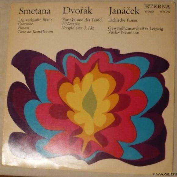 Грампластинка (винил). Gewandhausorchester Leipzig. Dirig. Vaclav Neumann. Smetana, Dvorak, Janacek.. Фото 1.