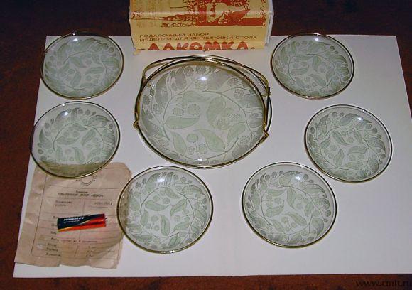 Подарочный набор изделий для сервировки стола.