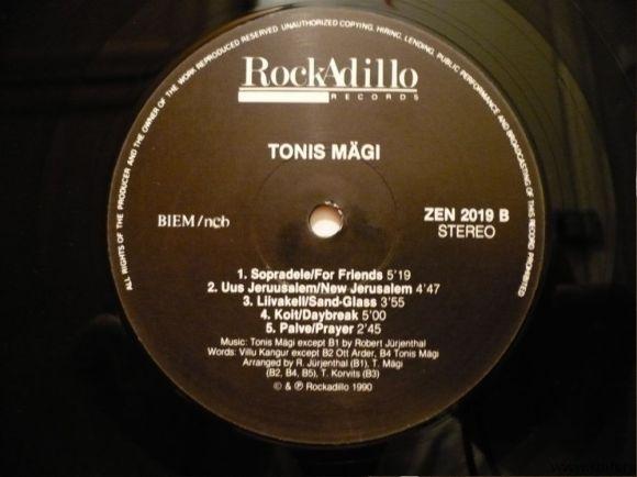 Грампластинка (винил). Тынис Мяги. Tonis. Записи 1988-1989. RockAdillo, 1990. Финляндия. Редкая.. Фото 8.