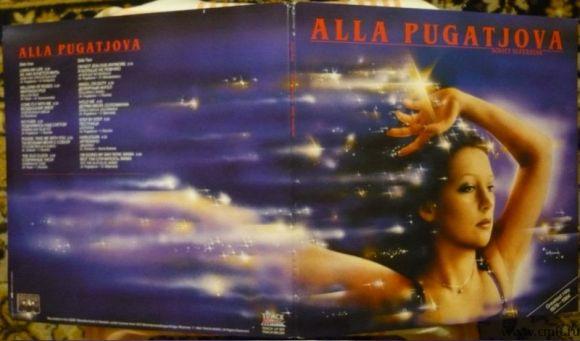 Грампластинка (винил). Алла Пугачева. Soviet Superstar. Greatest Hits 1976-1984. Швеция. Редкая.. Фото 1.