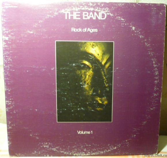 Грампластинка (винил). The Band. Rock Of Ages - Volume 1. 1972 Capitol Records Inc. SN-16008. США.. Фото 1.