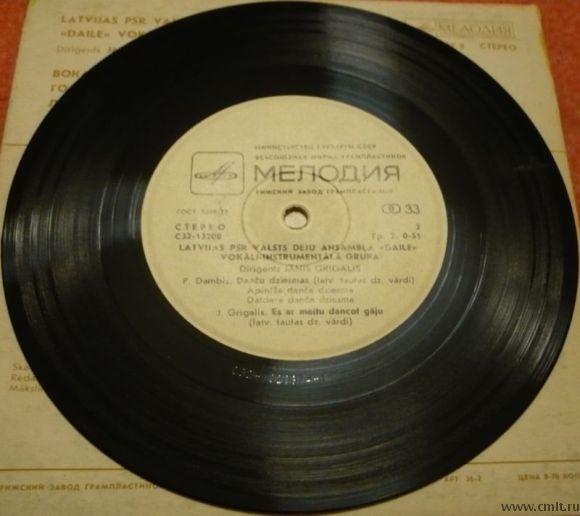 """Грампластинка (винил). Миньон. """"Дайле"""". Танцевальные песни. Мелодия, 1980. Латвия, СССР. Редкость.. Фото 8."""