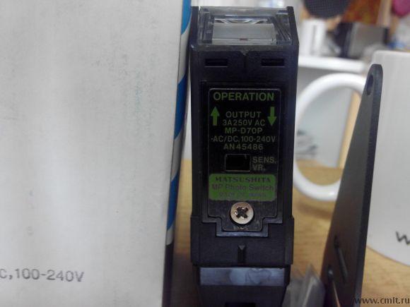 Выключатели автоматические, до 350 Вт, Япония, новые, 10 шт