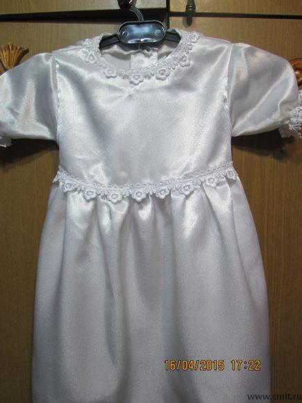 Продаётся белое  платье