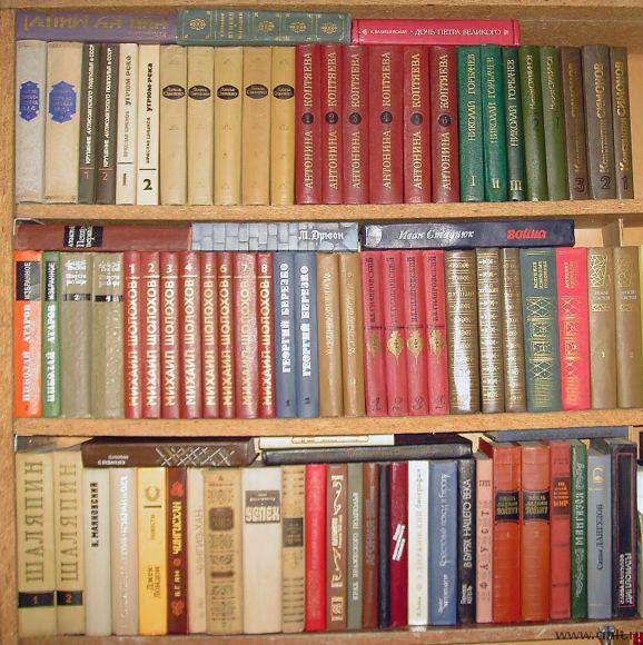 Книги.. Фото 1.