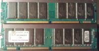 Продам фирменную, оригинальную оперативную память Kingston SDRAM PC-133 512Мб
