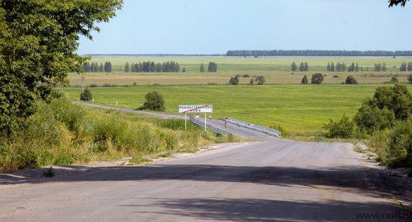 Продам участок в Р-Хаве у реки.. Фото 3.