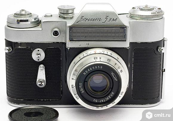 Фотоаппарат ЗЕНИТ-3М. Фото 1.
