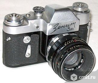 Фотоаппарат ЗЕНИТ-3М. Фото 2.