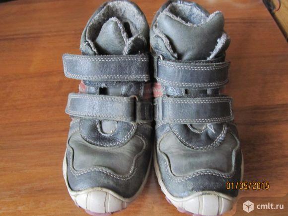 Продам демисезонные ботинки Котофей