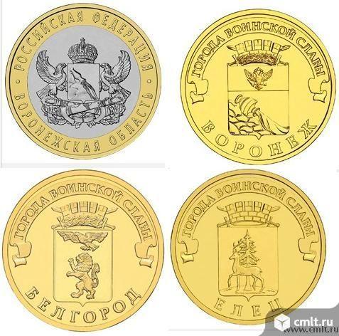 Монеты и банкноты России. Фото 6.